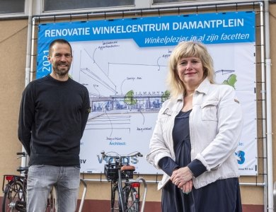 Photo:Revealing construction sign Diamantplein Leiden!